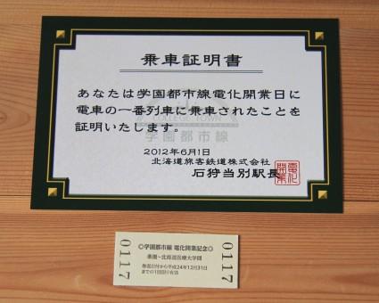 s-060114.jpg